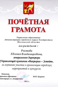 Грамота