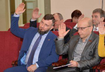 Электросталь, заседание Совета депутатов